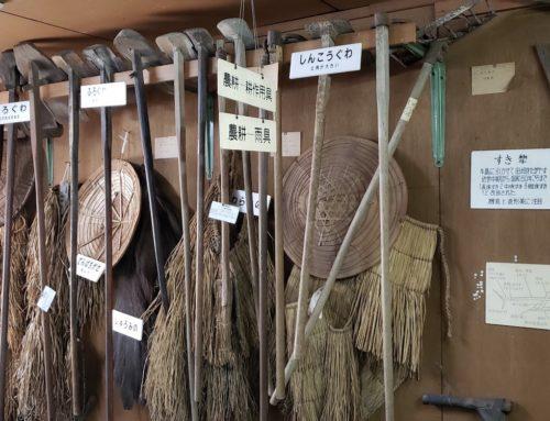 田尻民俗資料館が再開しています