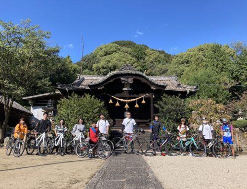 秋のPEDAL DAY in田尻ご報告