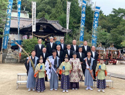 令和二年八幡神社例大祭